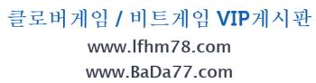 자유게시판(BaDa77)